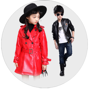 overcoat-leather.child